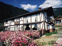 ペンション ヴィラ丘の家